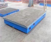 落地镗床工作台-铆焊平台