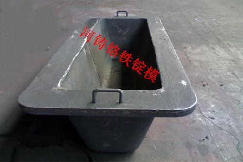 铬铁锭模-天博国际在线娱乐模-渣罐